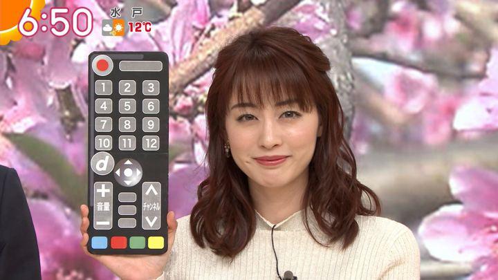 2019年02月26日新井恵理那の画像26枚目