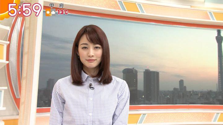 2019年02月27日新井恵理那の画像09枚目