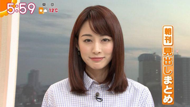 2019年02月27日新井恵理那の画像10枚目