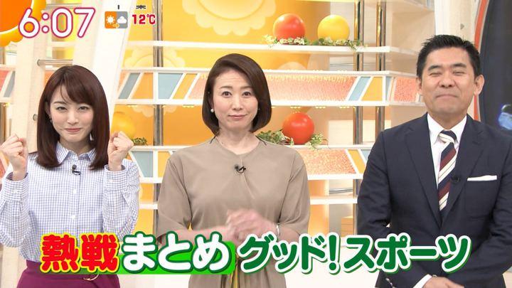 2019年02月27日新井恵理那の画像11枚目