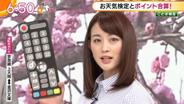 2019年02月27日新井恵理那の画像13枚目