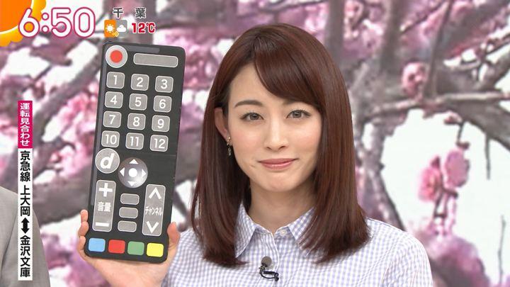 2019年02月27日新井恵理那の画像16枚目