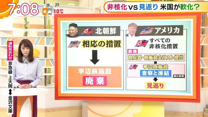 2019年02月27日新井恵理那の画像18枚目