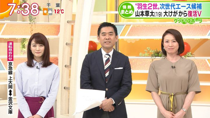 2019年02月27日新井恵理那の画像19枚目