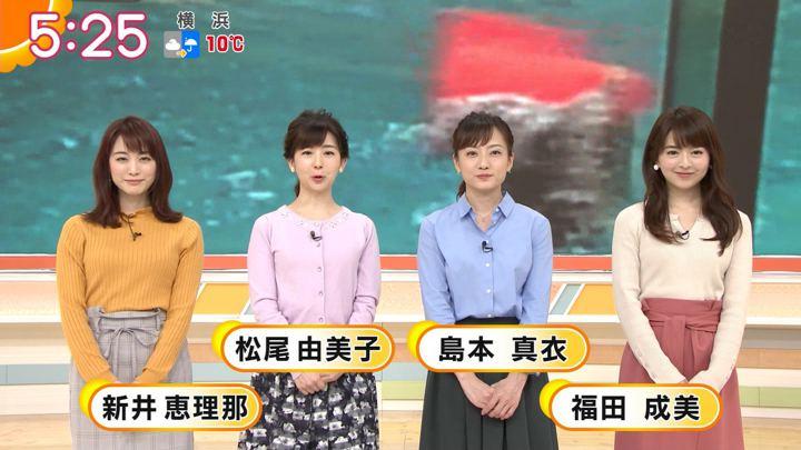 2019年02月28日新井恵理那の画像09枚目