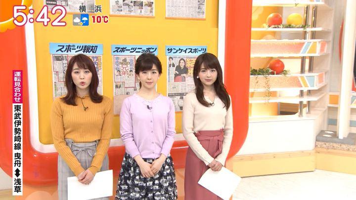 2019年02月28日新井恵理那の画像10枚目
