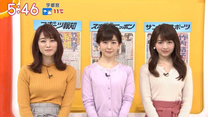 2019年02月28日新井恵理那の画像11枚目