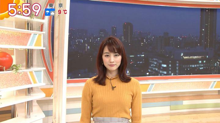 2019年02月28日新井恵理那の画像12枚目