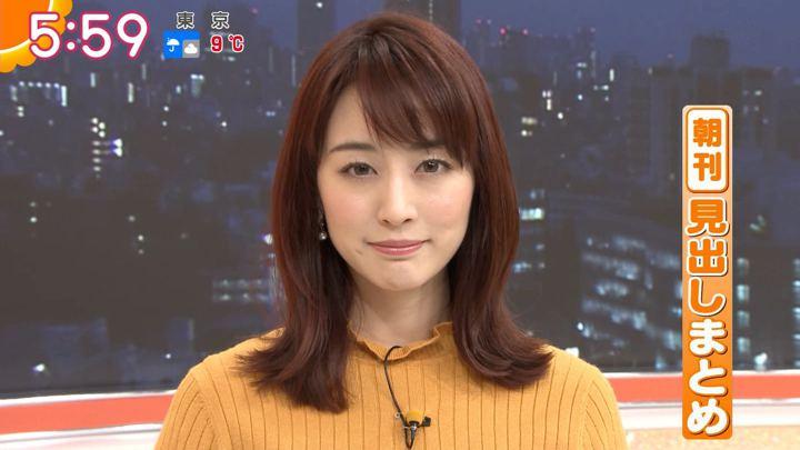 2019年02月28日新井恵理那の画像13枚目