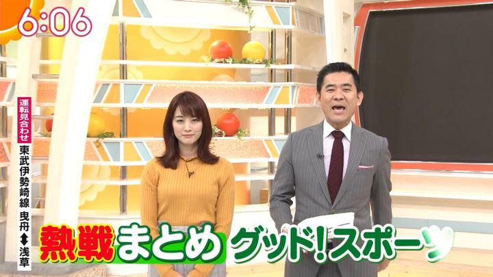 2019年02月28日新井恵理那の画像15枚目