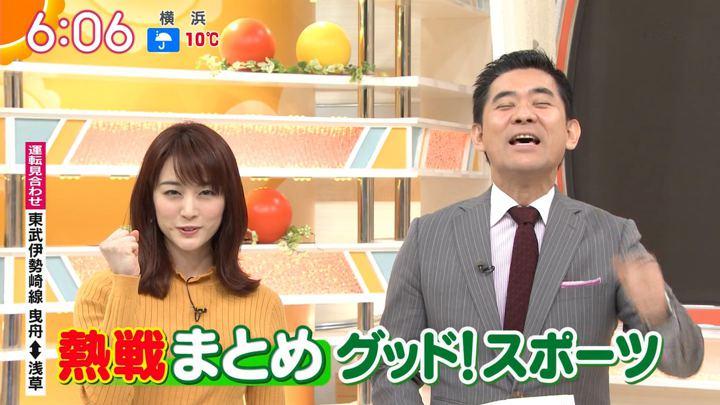 2019年02月28日新井恵理那の画像16枚目