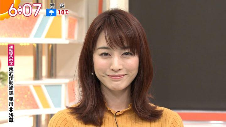 2019年02月28日新井恵理那の画像18枚目