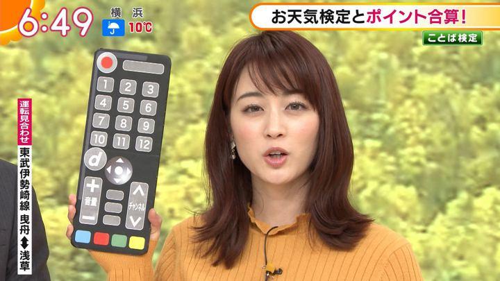 2019年02月28日新井恵理那の画像25枚目