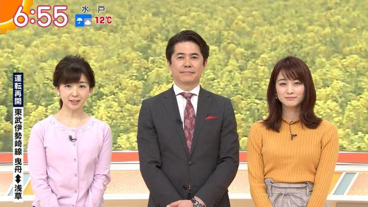 2019年02月28日新井恵理那の画像27枚目