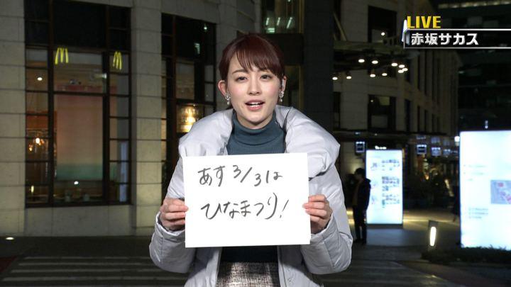 2019年03月02日新井恵理那の画像07枚目
