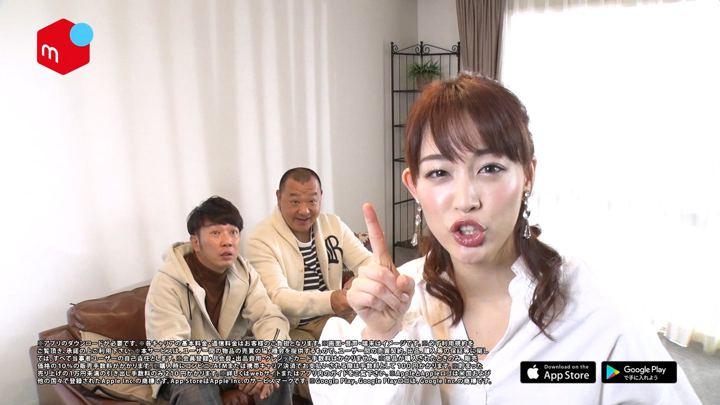 2019年03月03日新井恵理那の画像17枚目