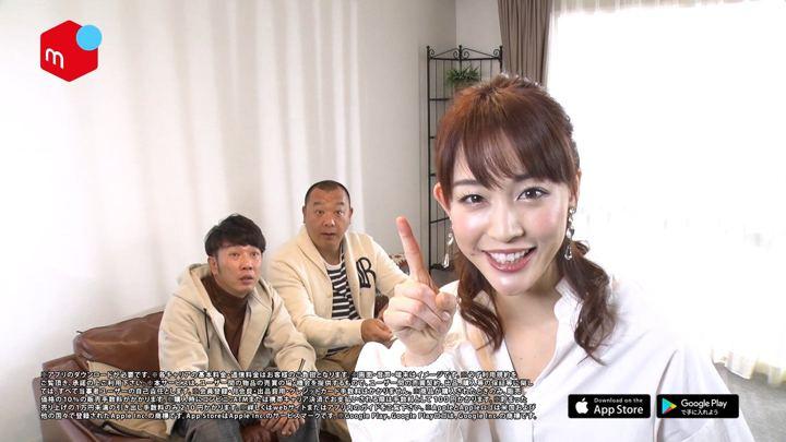 2019年03月03日新井恵理那の画像18枚目