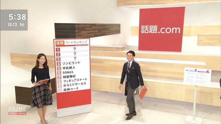 2018年10月12日海老原優香の画像01枚目