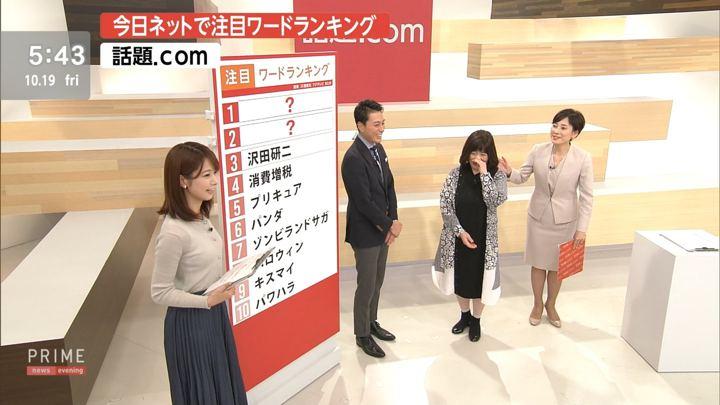 2018年10月19日海老原優香の画像04枚目