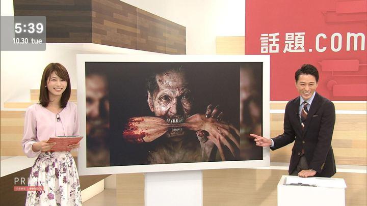 2018年10月30日海老原優香の画像03枚目