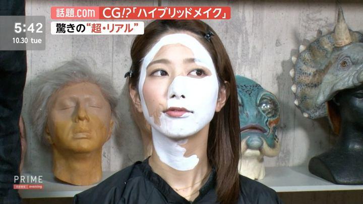 2018年10月30日海老原優香の画像12枚目