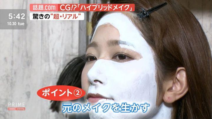 2018年10月30日海老原優香の画像14枚目