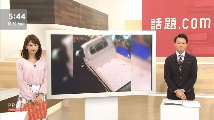 2018年10月30日海老原優香の画像25枚目
