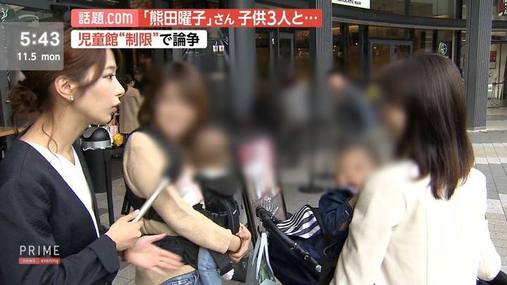 2018年11月05日海老原優香の画像02枚目