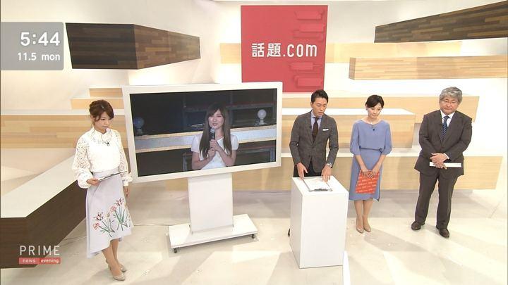 2018年11月05日海老原優香の画像03枚目