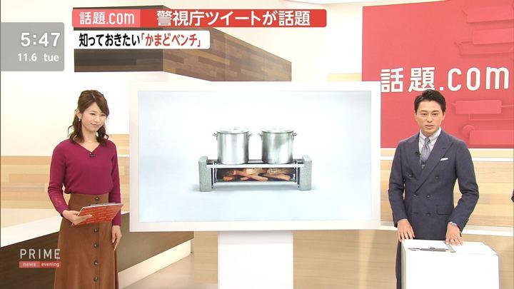 2018年11月06日海老原優香の画像01枚目
