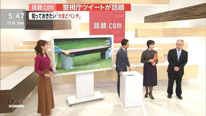 2018年11月06日海老原優香の画像03枚目