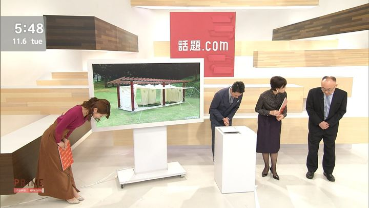 2018年11月06日海老原優香の画像08枚目