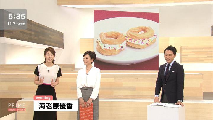 2018年11月07日海老原優香の画像01枚目