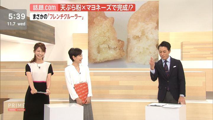 2018年11月07日海老原優香の画像19枚目