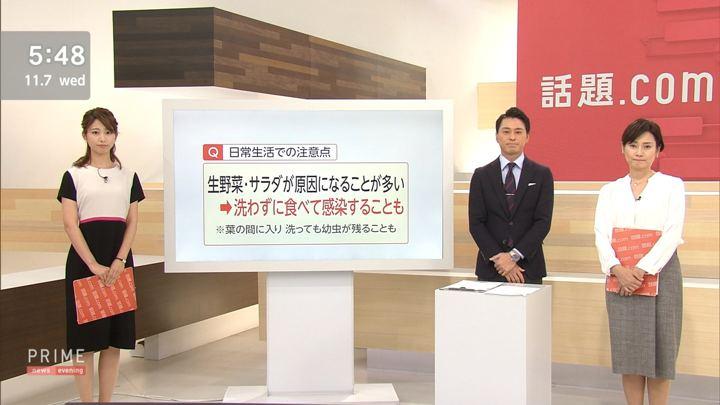 2018年11月07日海老原優香の画像20枚目