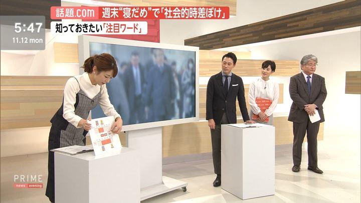 海老原優香 プライムニュースイブニング (2018年11月12日,13日,14日放送 17枚)
