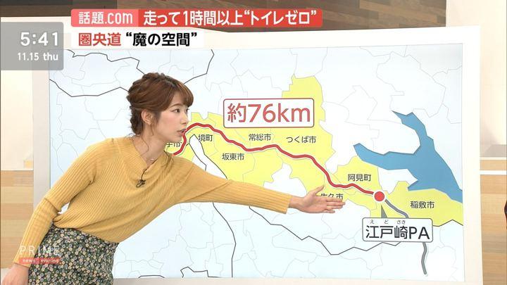 2018年11月15日海老原優香の画像07枚目