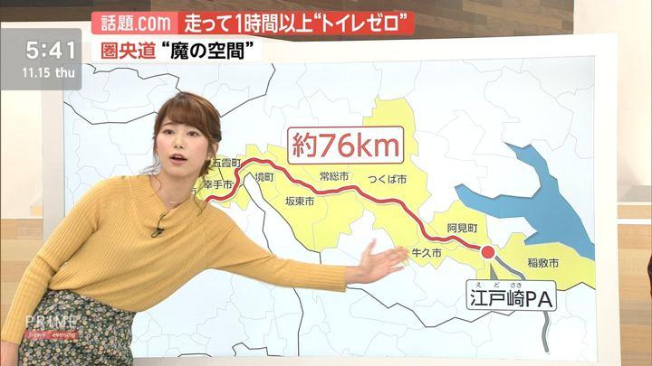 海老原優香 プライムニュースイブニング (2018年11月15日,16日放送 20枚)
