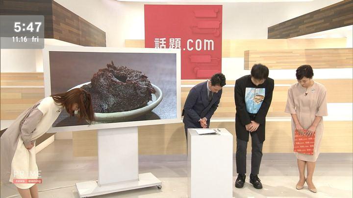 2018年11月16日海老原優香の画像05枚目
