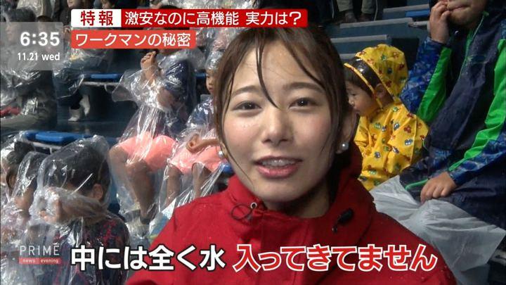 海老原優香 プライムニュースイブニング (2018年11月21日放送 38枚)