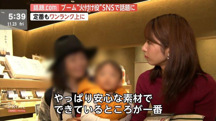 2018年11月23日海老原優香の画像02枚目