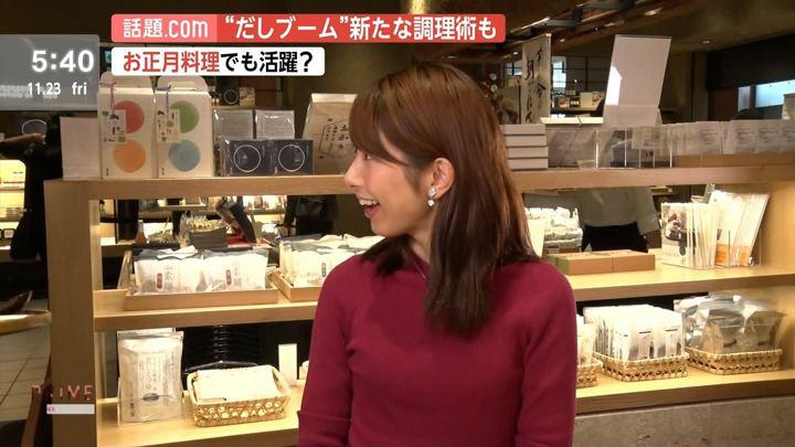 2018年11月23日海老原優香の画像03枚目