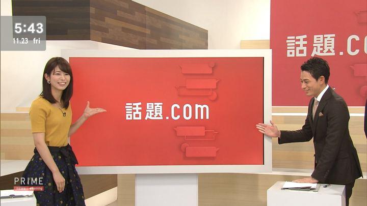 2018年11月23日海老原優香の画像11枚目