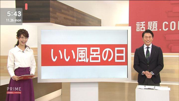 2018年11月26日海老原優香の画像01枚目