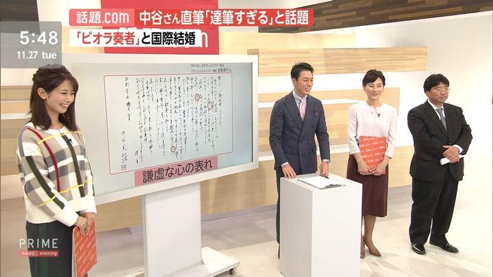 2018年11月27日海老原優香の画像04枚目