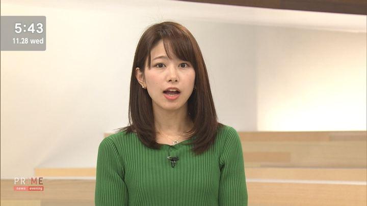 2018年11月28日海老原優香の画像01枚目