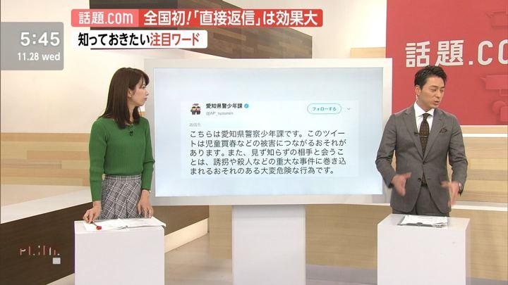 2018年11月28日海老原優香の画像03枚目