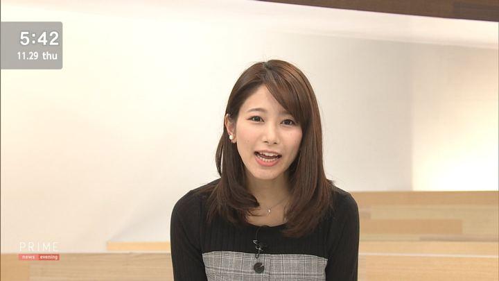2018年11月29日海老原優香の画像01枚目