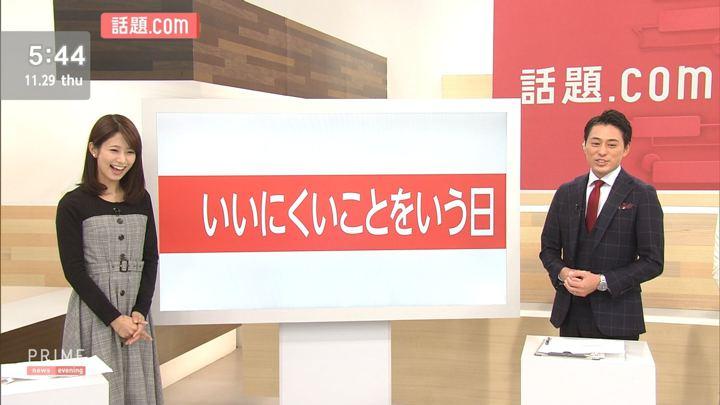 2018年11月29日海老原優香の画像04枚目