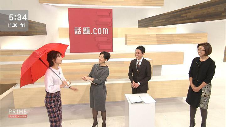 2018年11月30日海老原優香の画像01枚目